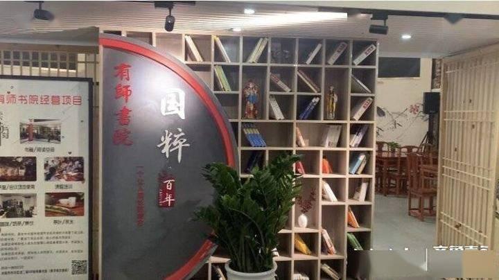 濟南國保老建筑里開起書院,將打造京劇博物館