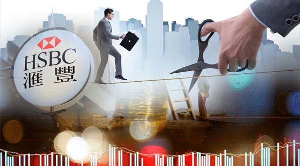 利润刷屏金融圈!国际大行3年裁员3.5万人 目标直指中国?最新回应来了!宣布大规模重组后,股价应声跌超30%