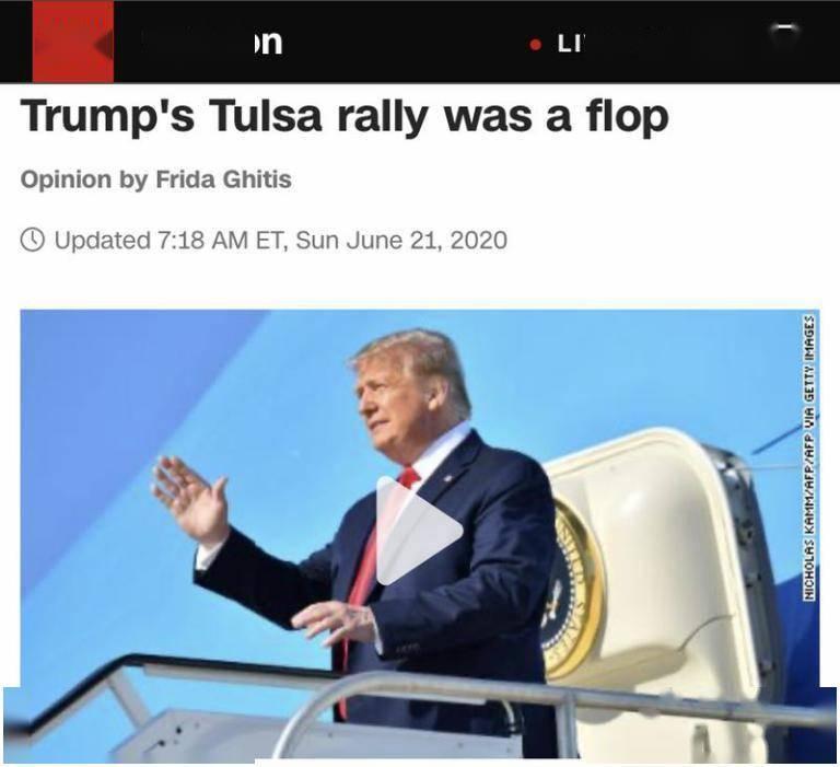 美国确诊超227万!无视疫情严峻,特朗普坚持要办的首次竞选集会遇冷,美媒:彻底失败!