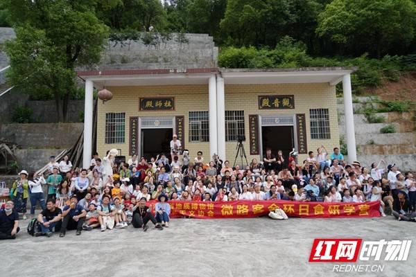 湖南省地质博物馆开展微路客金环日食研学活动