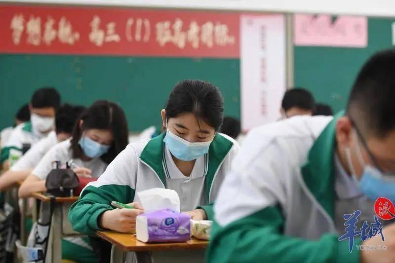 今年广东高考新变化!无粤康码不予打印准考证,还将实现考场空调全覆盖