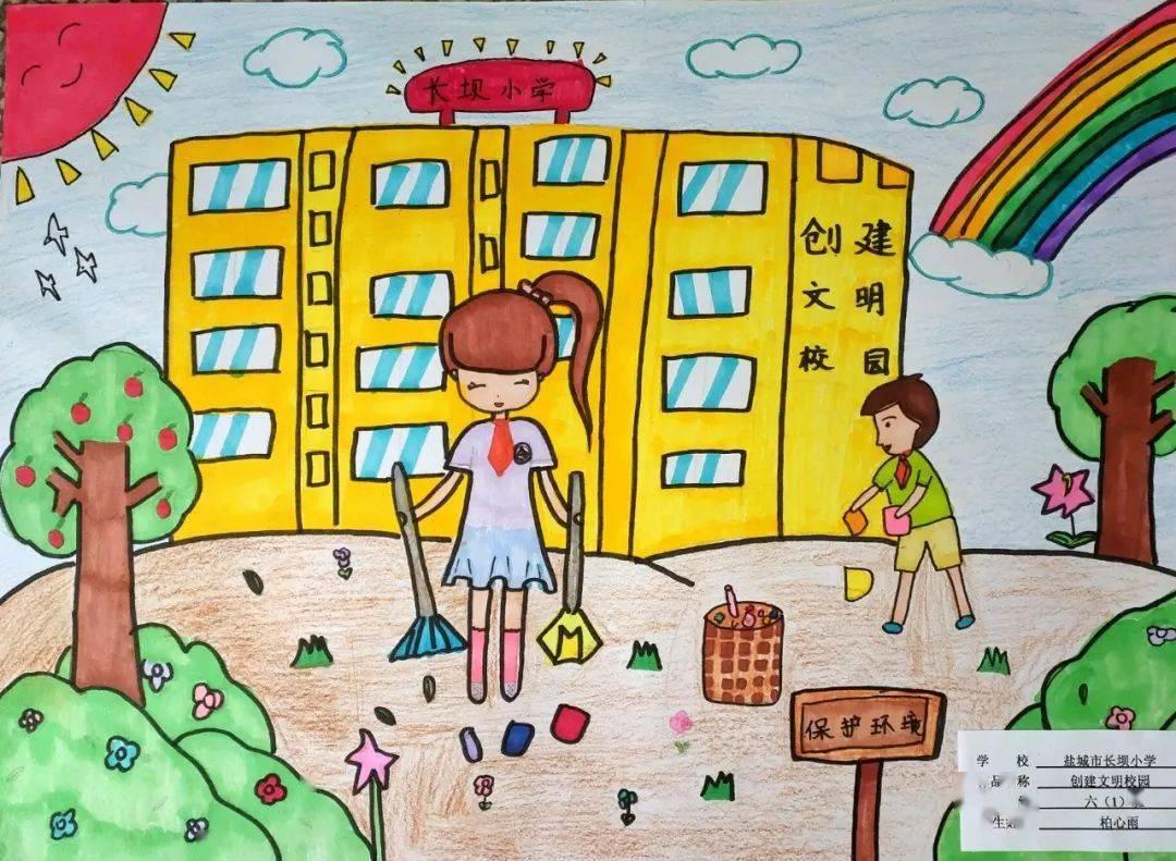 """缤纷校园 墨彩飞扬——新庄小学举行美术学科节""""我心中的未来学校""""绘画比赛"""