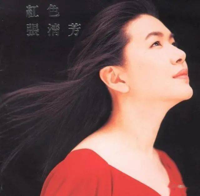 台湾歌后张清芳离婚,不做豪门娇妻,53岁来做乘风破浪的姐姐