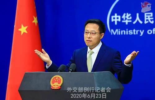 """美方将四家中国媒体在美机构列管为""""外国使团"""",赵立坚:将产生很多影响"""