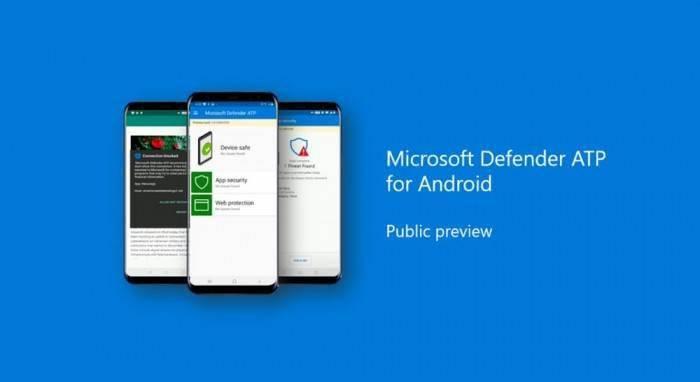 [图]Android端Microsoft Defender ATP首个公开预览版发布