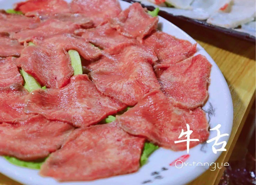 《危险味道》——全牛鲜味馆!牛肉爱好者的终极福利来了...... 增肌食谱 第8张