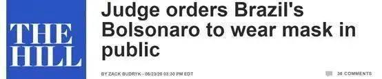 联邦法官裁定:总统不戴口罩,罚款!