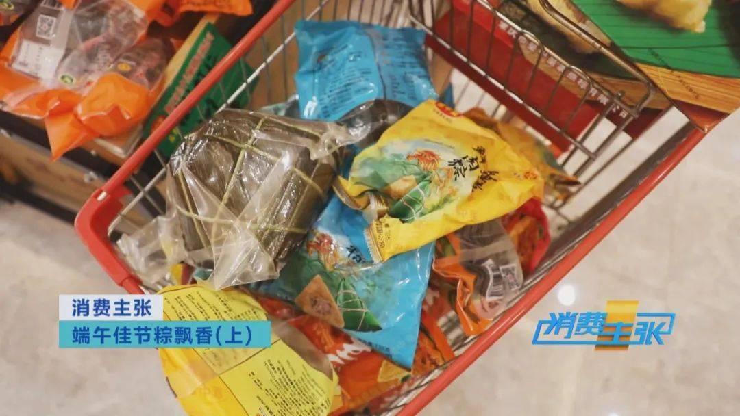 端午佳节粽飘香!来湖南、广东,品粽子,感受端午民俗! 增肌食谱 第21张