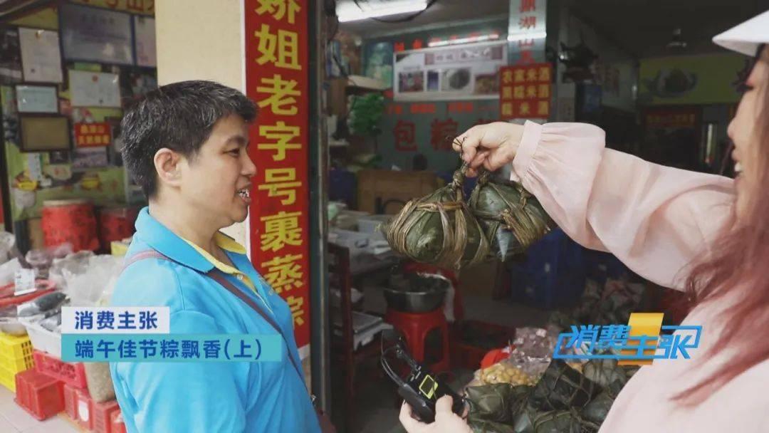 端午佳节粽飘香!来湖南、广东,品粽子,感受端午民俗! 增肌食谱 第20张