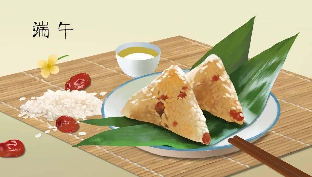 今天端午节,吃粽子的讲究您都知道吗?