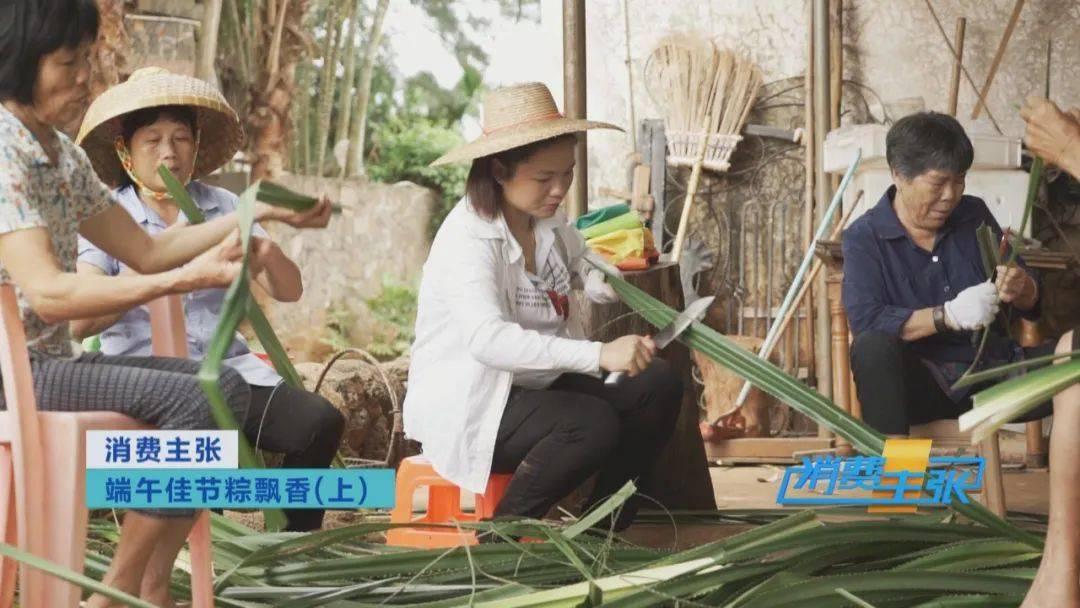 端午佳节粽飘香!来湖南、广东,品粽子,感受端午民俗! 增肌食谱 第24张