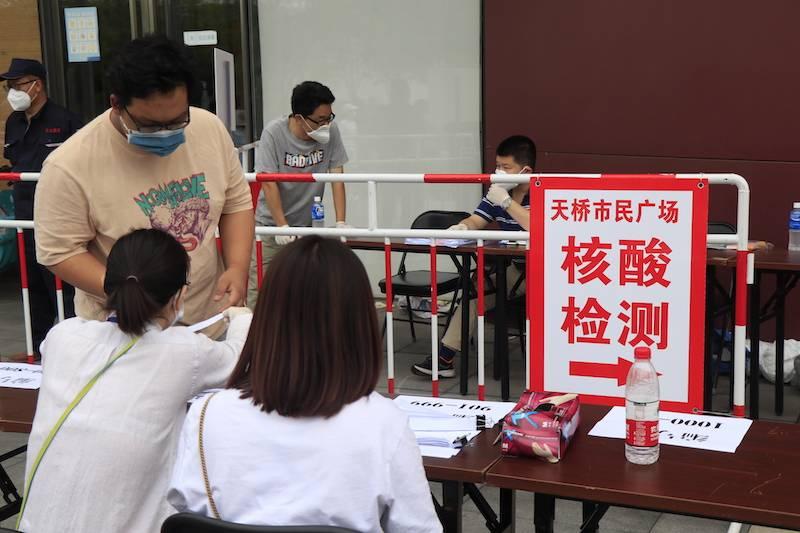 北京一新增病例新冠病毒抗体IgM、IgG均为阳性后确诊 国内新闻 第2张