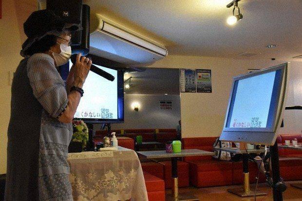 日本娱乐场所发生集体感染,33人确诊已有1人死亡