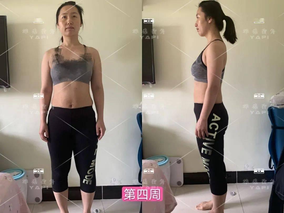 瘦身12斤的生活美好太多,除了变美还能享受美食 增肌食谱 第18张