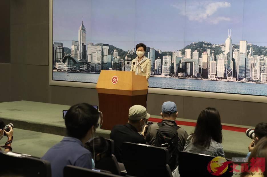 林郑:不怕美国任何制裁,特区将全力配合中央反制措施