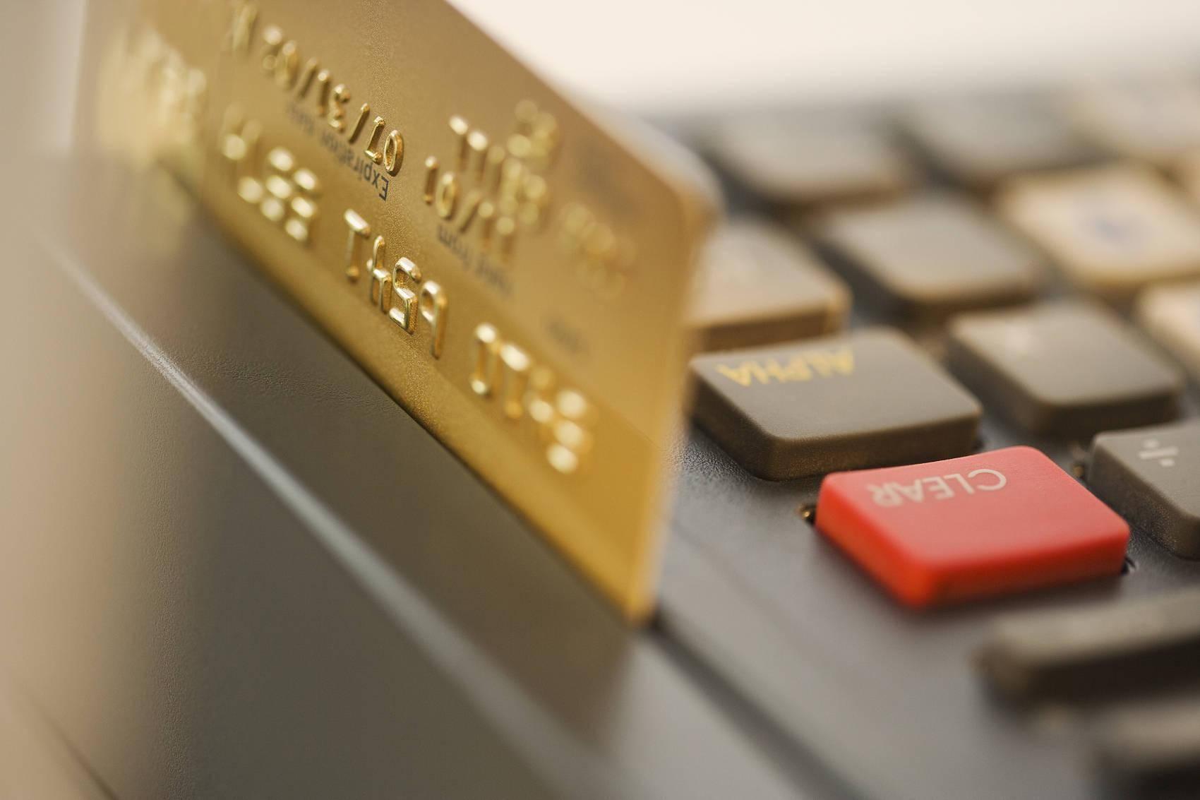 利用信用卡积分赚差价:合伙人入门费1388元