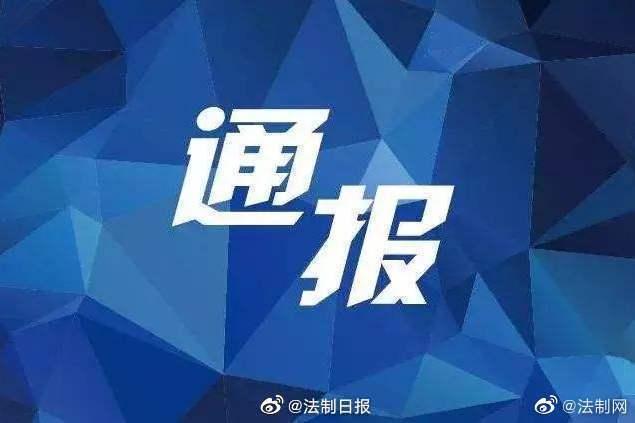 只有一个案子!昨天北京有一个新确诊的病例!2例治愈出院|河北省北京市确诊