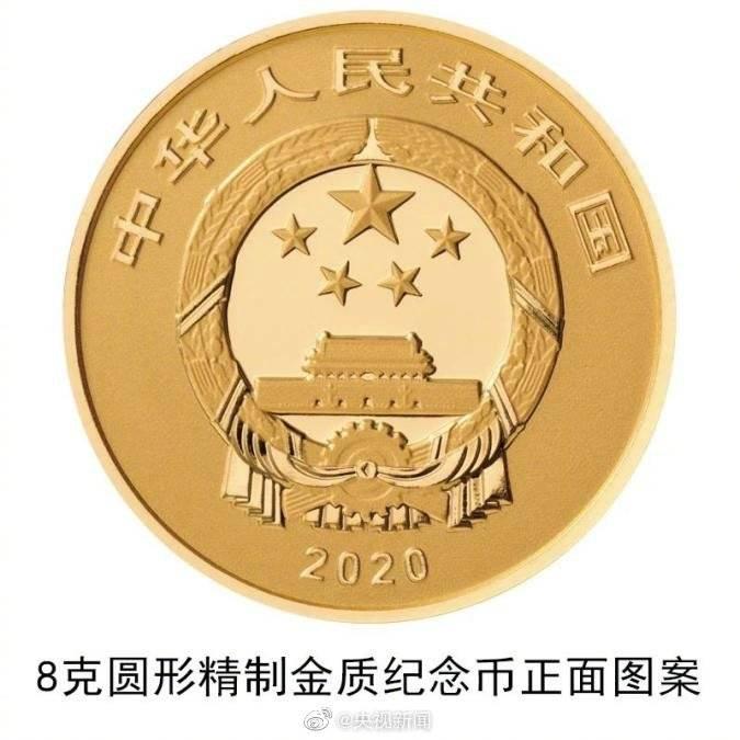 『纪念币』想要!良渚古城遗址金银纪念币将发行,