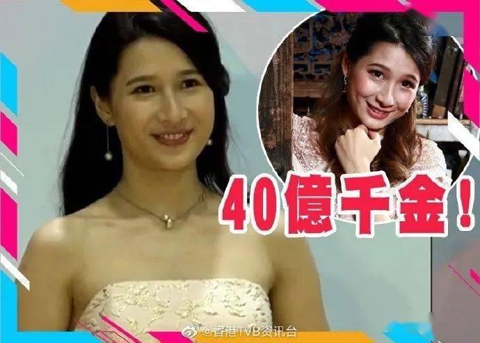 """《香港小姐2020》海选面试:""""海产大王""""孙女加入战场"""