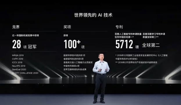 百度加码新基建,未来10年部署超500万台云服务器为产业发展提供算力支撑