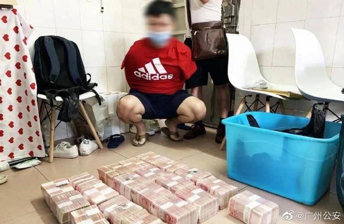 网络虚拟货币为何不翼而飞?广州天河警方打掉一个盗窃团伙 缴获现金400万元