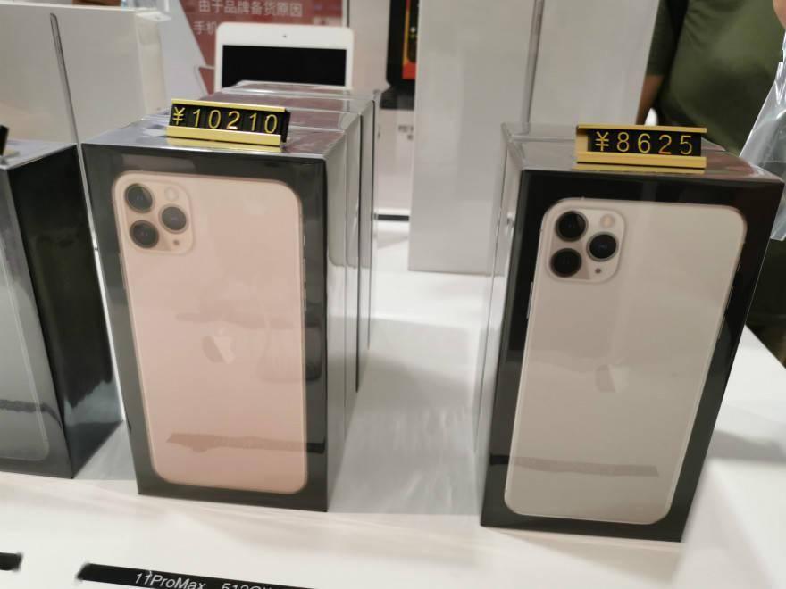 """比拼多多还便宜!""""琼版""""iPhone是真的香!"""