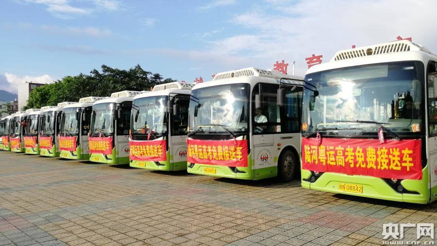 广东:5550余辆粤运公交、网约出租车投入高考送考