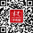 【中国稳健前行】加快法治体系建设提升依法治理效能