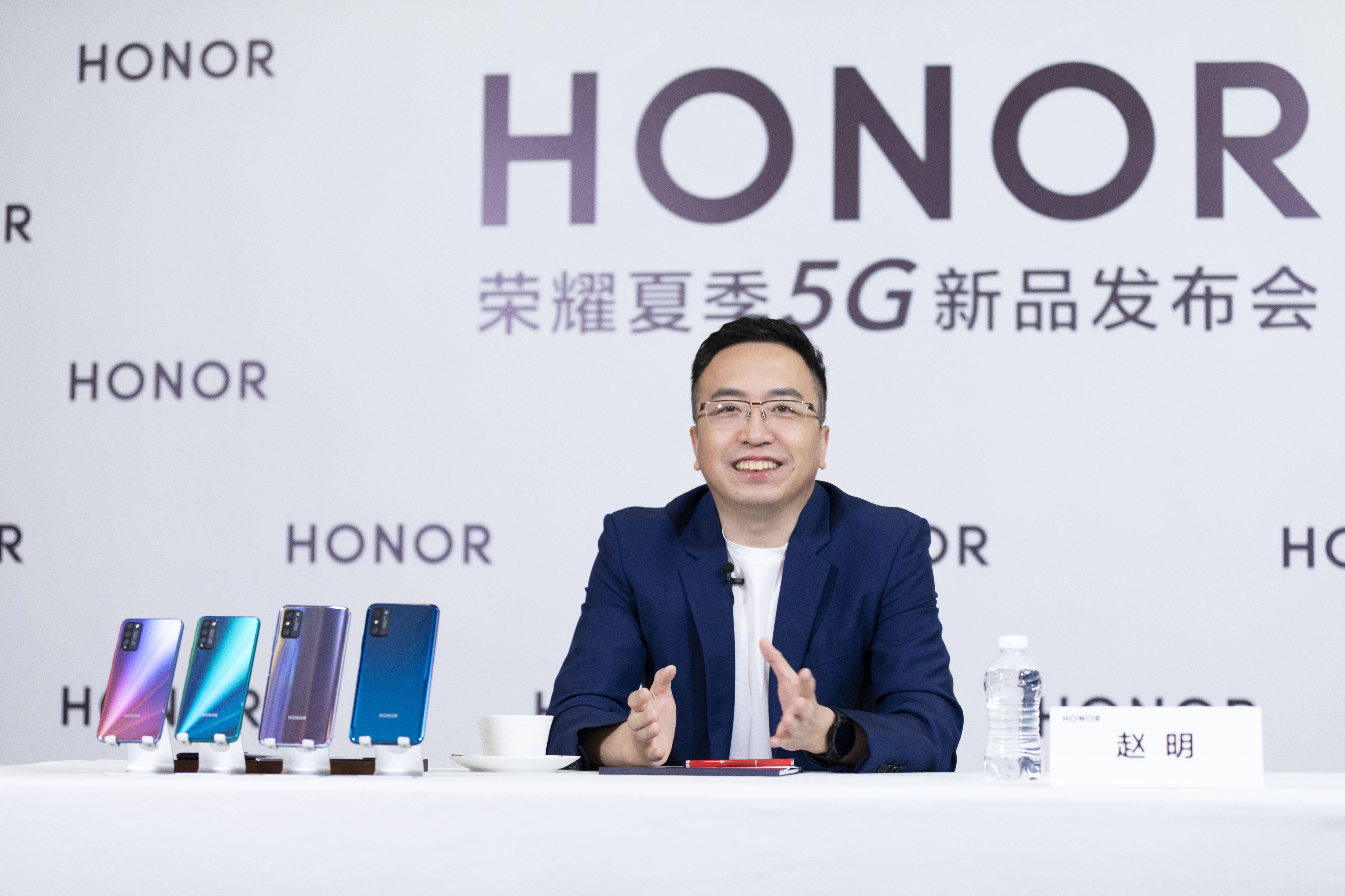 专访荣耀赵明:5G产品出货量占比超一半,继续加速5G产品普及