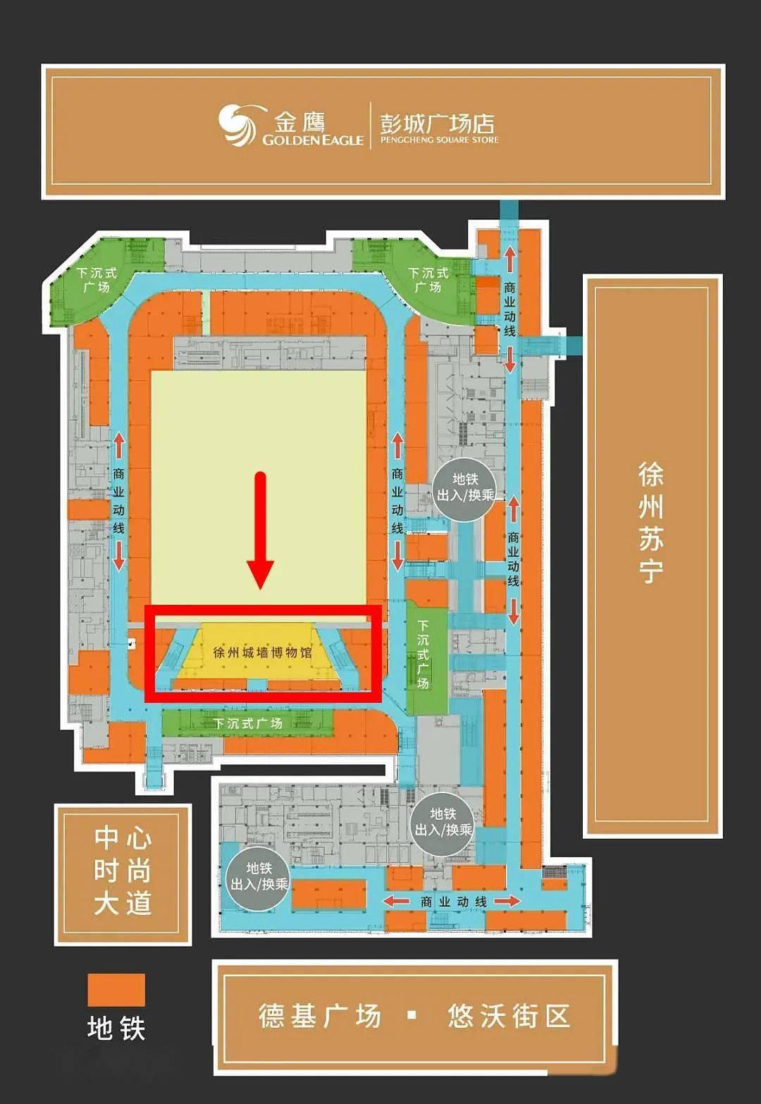 彭城广场地下将建城墙博物馆?