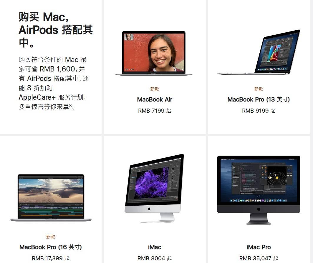 苹果太坑了!iPhone 12砍掉充电器后,还涨价350块