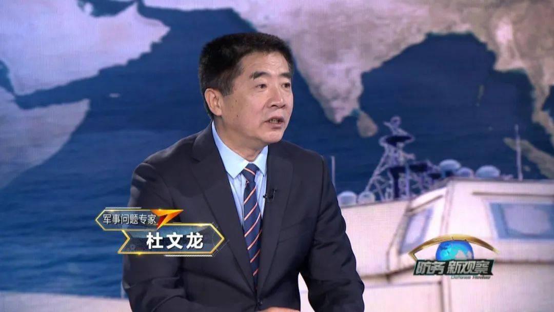 """""""众筹""""F-35扩大军事情报圈日本欲配合美国""""大国竞争""""?"""