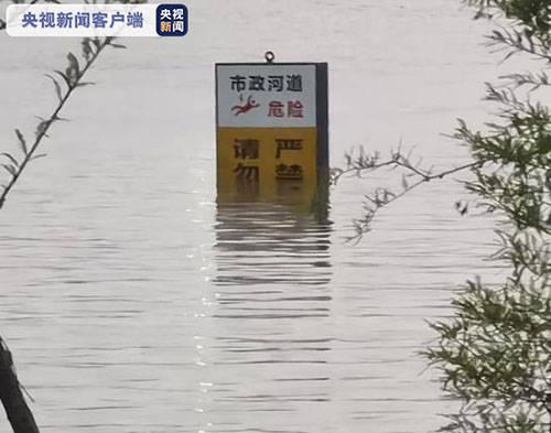 长江水位超警戒1.07米 江苏南京启动防汛II级响应