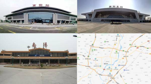 南阳人均_南阳火车站