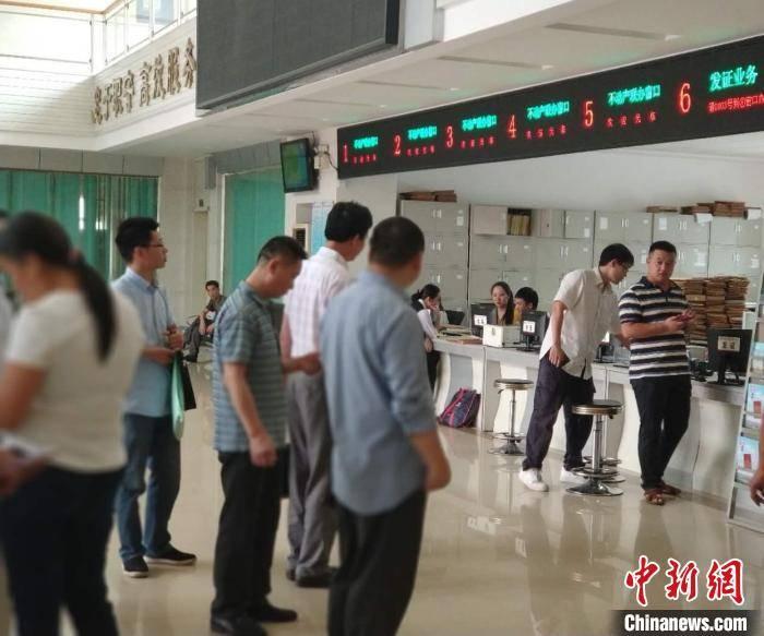 广东不动产登记金融服务将全覆盖银行金融机构