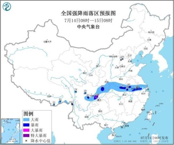 来源|气象台发布暴雨蓝色预警 湖北北部等地有大到暴雨