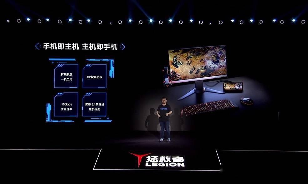 """中国狙击手联想拯救者电竞手机Pro拥有"""""""