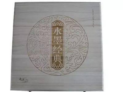 07.23李海文房第三代水墨经典泡桐盒专辑