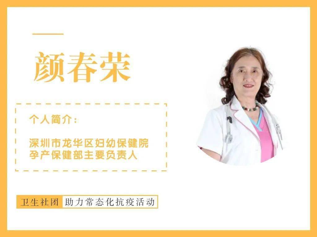 【科普】1分钟看懂宫颈癌知识!关于宫颈癌的4大误区你了解吗?