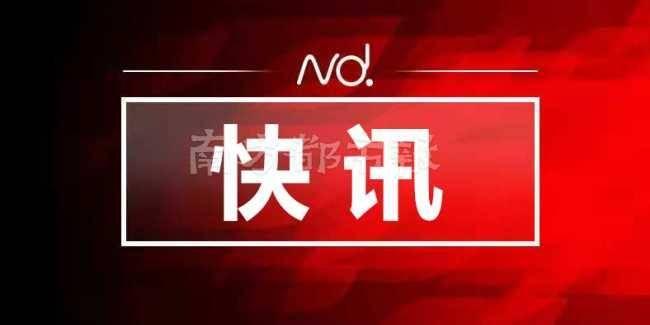 中山一中高考喜报:2人分数被屏蔽,13人有望被清华北大录取