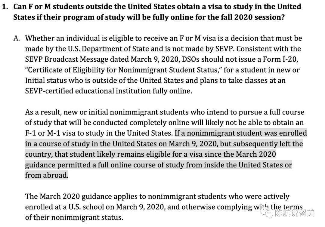 新生是否能来美国,究竟谁说了算?已上路却被学校拒绝返校的学生怎么办?