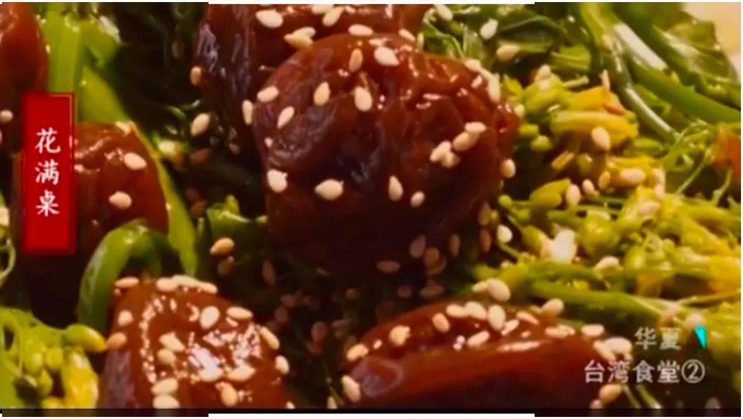 胡博士说中医|以花入馔、食之雅趣,带你探寻舌尖上的鲜花