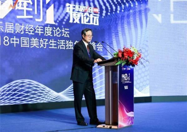 许宪春:适应市场需求房地产会实现更好发展对话重温