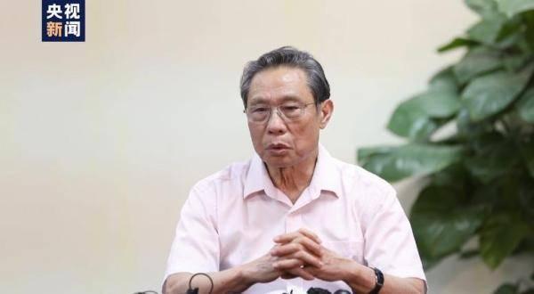时报金犊奖钟南山谈香港疫情:还未出现
