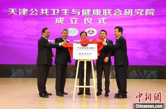 石家庄电脑维修天津公共卫生与健康联合