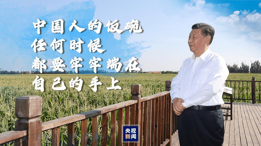 中国南方电网有限责任公司食为政首,习