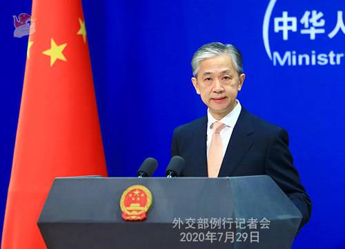 农业户口取消中国政府支持的黑客攻击天