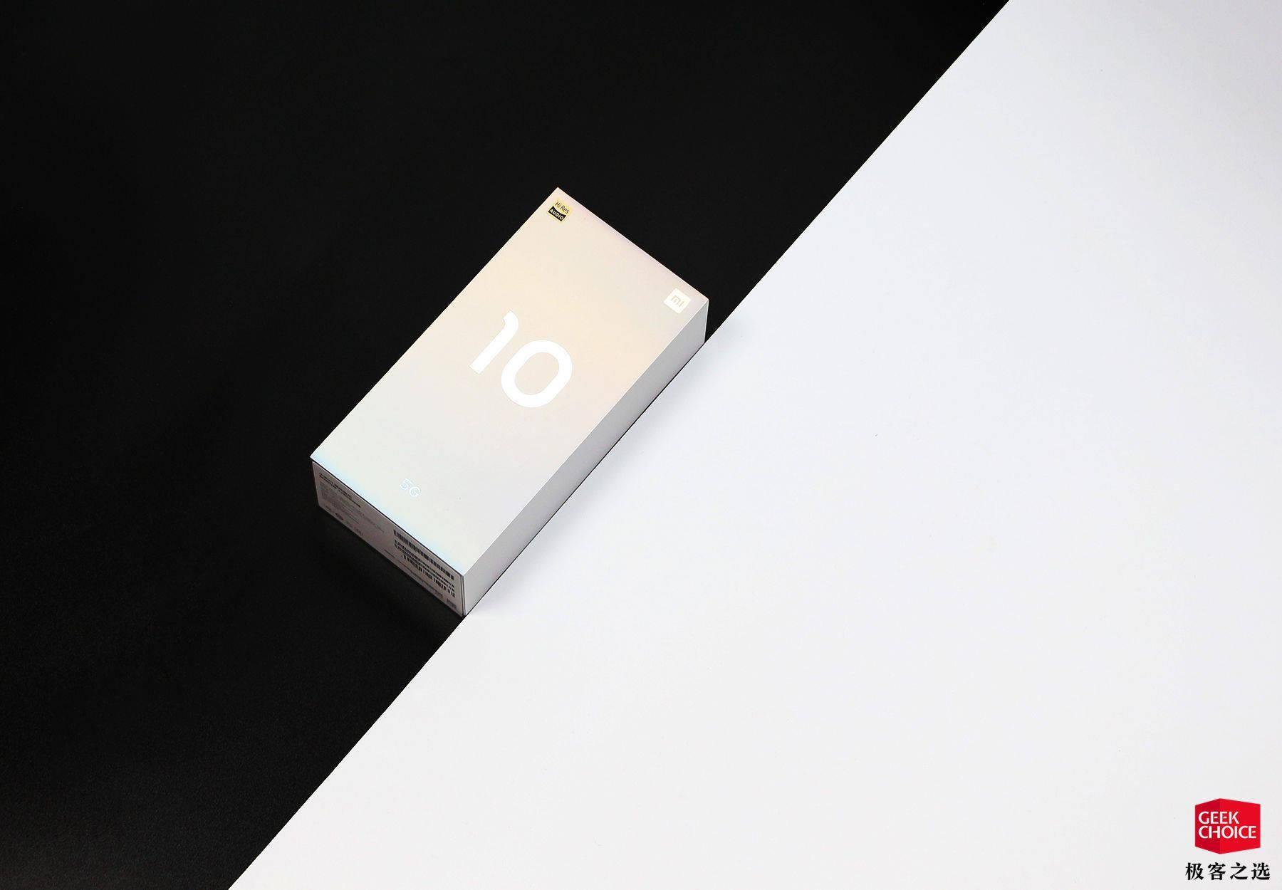 图赏丨小米 10 国风雅灰新配色来了:价格不变,下半年你还会选它吗?