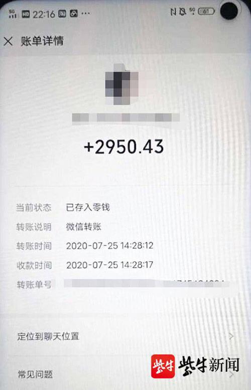 中國電池隔膜