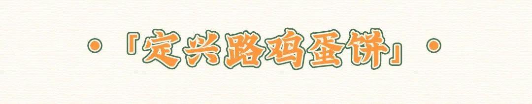 中國知名砂輪D39-393